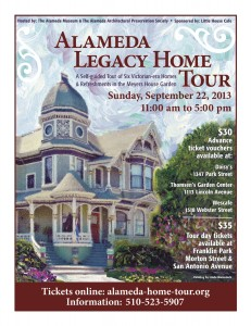 A Victorian Way of Life — 2013 Home Tour